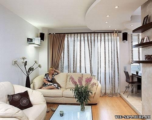 Дизайн зала в хрущёвке с угловым диваном