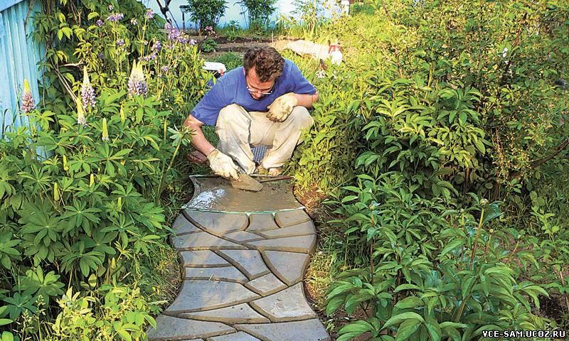 Сделать тропинку в саду